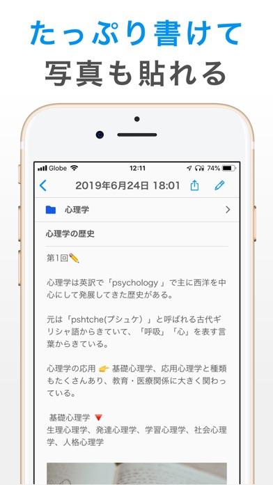 勉強 ノート アプリ